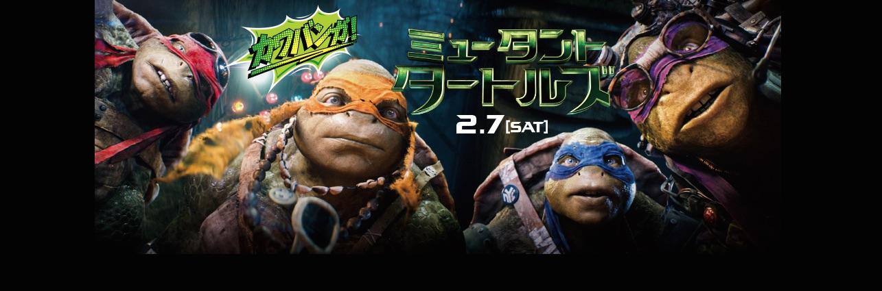 Mutant_turtles_a1