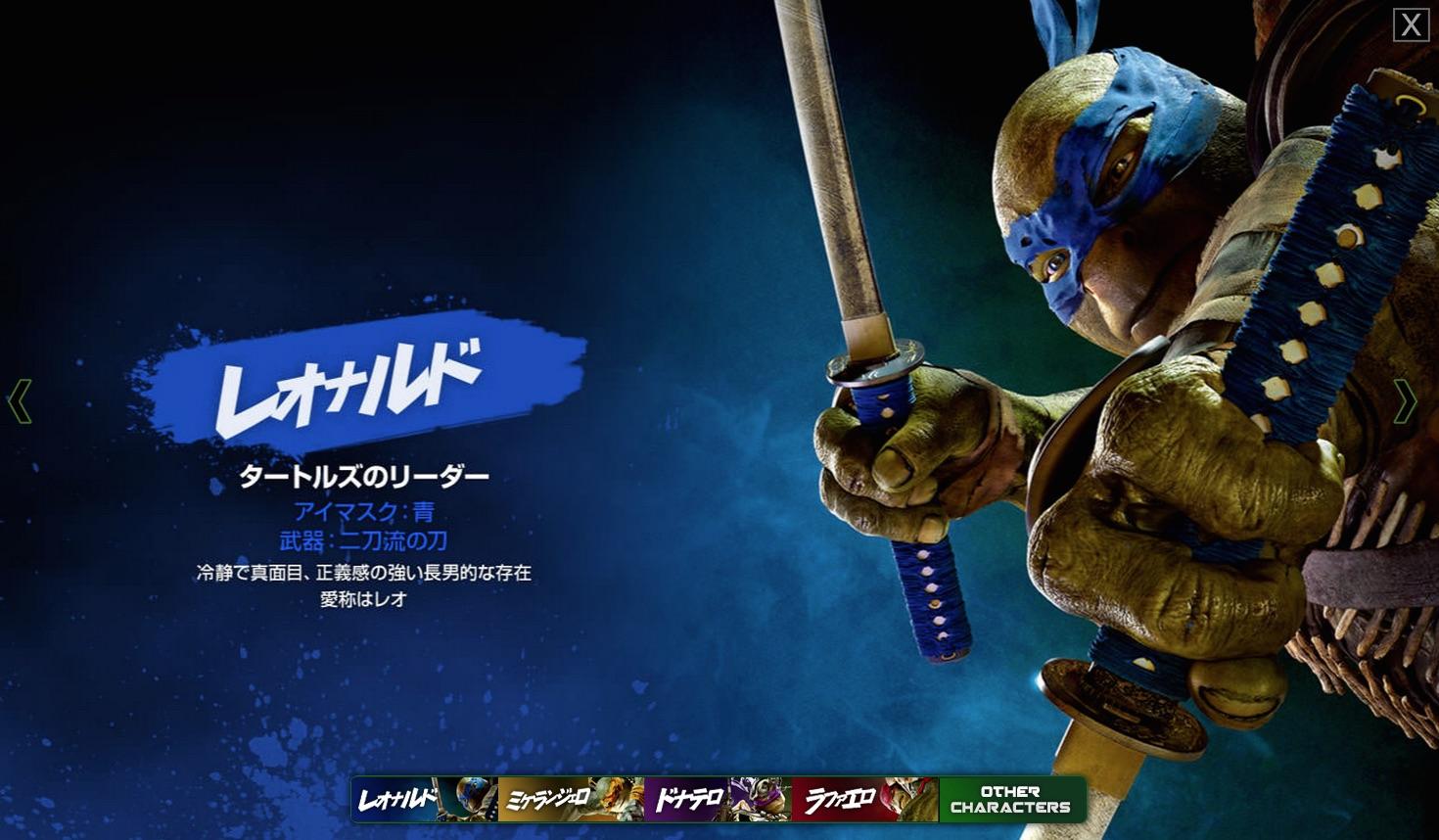 Mutant_turtles_c1
