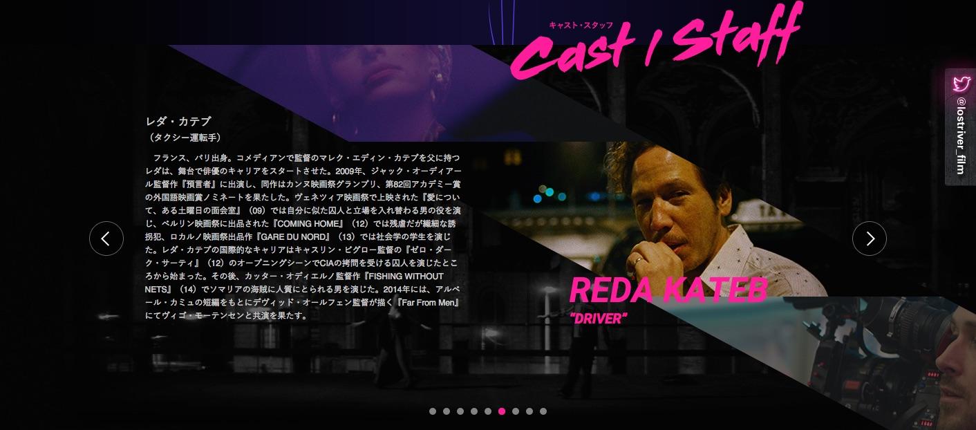 Lost_river_c6