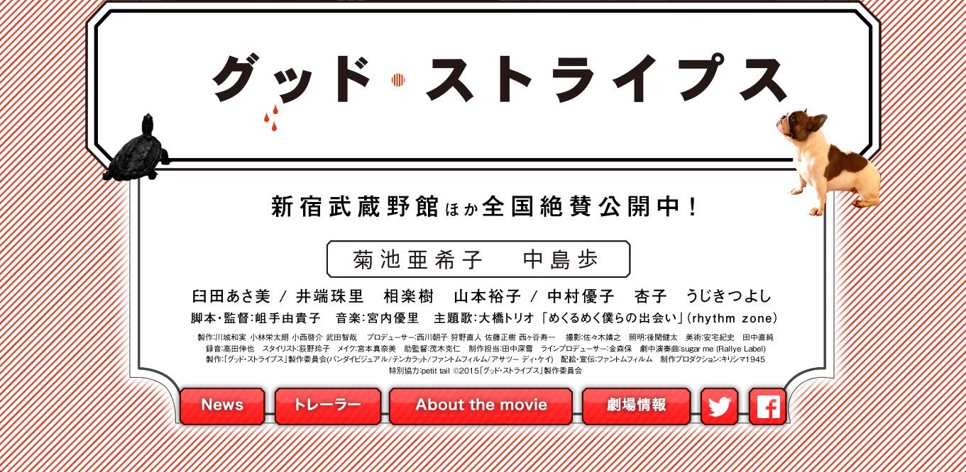 邦画/く: 映画ストーリー大辞典